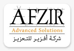 مقاوم سازی افزیر- عربی