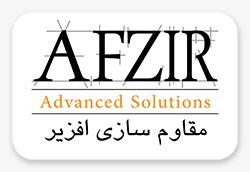 مقاوم سازی افزیر - فارسی