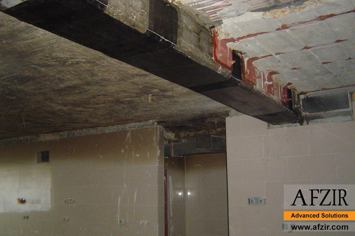 CFRP in concrete beam