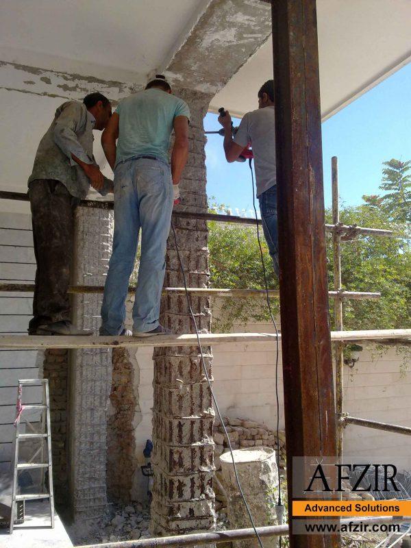 Concrete cover removing