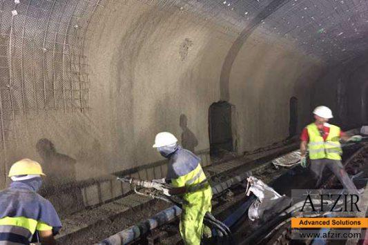 Mining retrofitting
