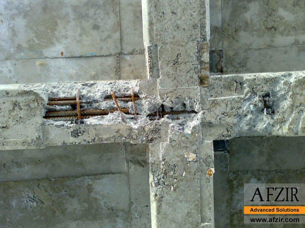Loss of concrete cover