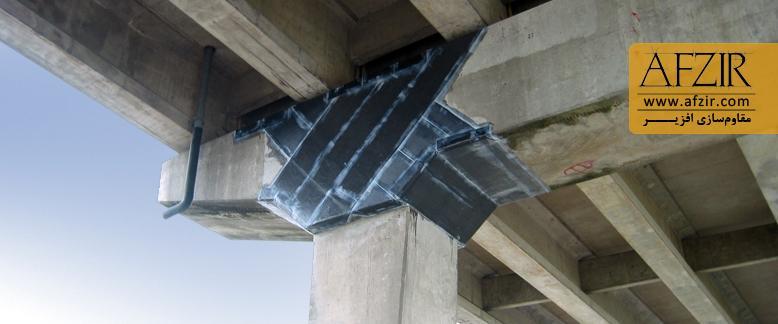 مقاوم سازی با FRP- مقاومسازی پایه های پل