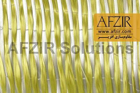 کامپوزیت frp - عکس الیاف AFRP