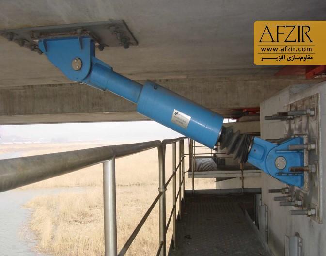 استفاده از انواع میراگرها و جداگرهای لرزه ای (Damper, Base Isolation)