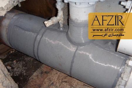 پوشش های محافظتی خطوط لوله نفت و گاز و پتروشیمی