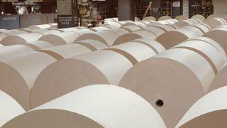 کارخانه کاغذ سازی