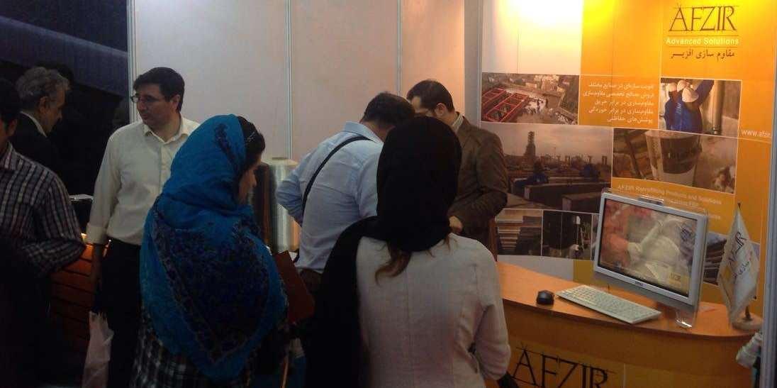 نمایشگاه صنعت ساختمان افزیر